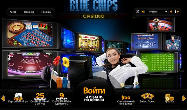 Беспроигрышный метод игры к казино онлайн krutoislot игры онлайн бесплатно веселая ферма русская рулетка играть