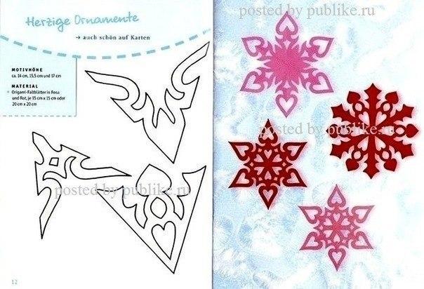 Вырезаем новогодние снежинки своими руками из бумаги