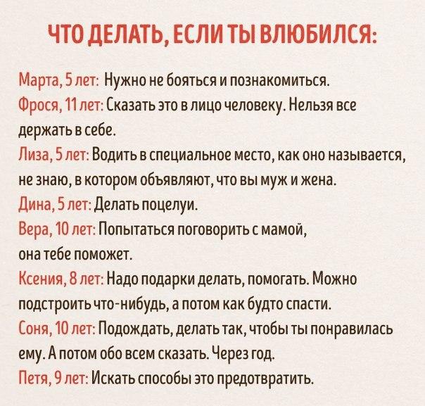 Как сделать так чтобы ты была нужна парню - Stroy-lesa11.ru