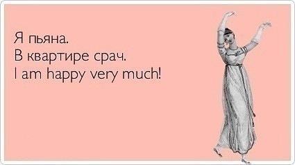 http://f.mypage.ru/0cd86b6a583989a78cd4af14290b4cb6_276e4e6609191a88246696ee69574cf8.jpg
