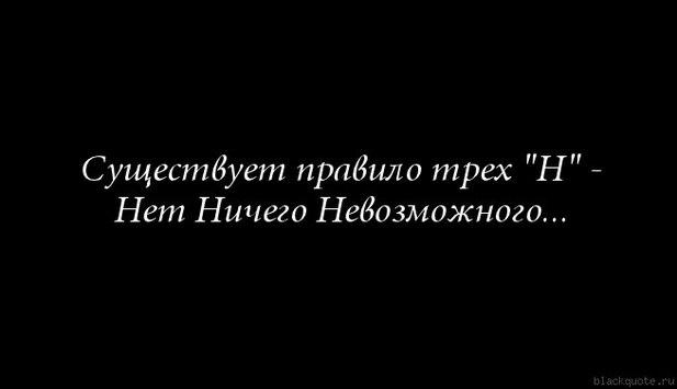 http://f.mypage.ru/0d21aca6a0aa60ebee45f733fdbb0ac8_739fcc4ad00487e3151942af053484af.jpg