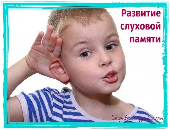 плохая память с детства причины без проблем найдете