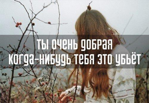 ты помогаешь тебе помогают: