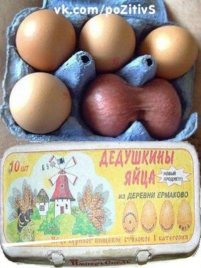 Мужик пробил себе яйца