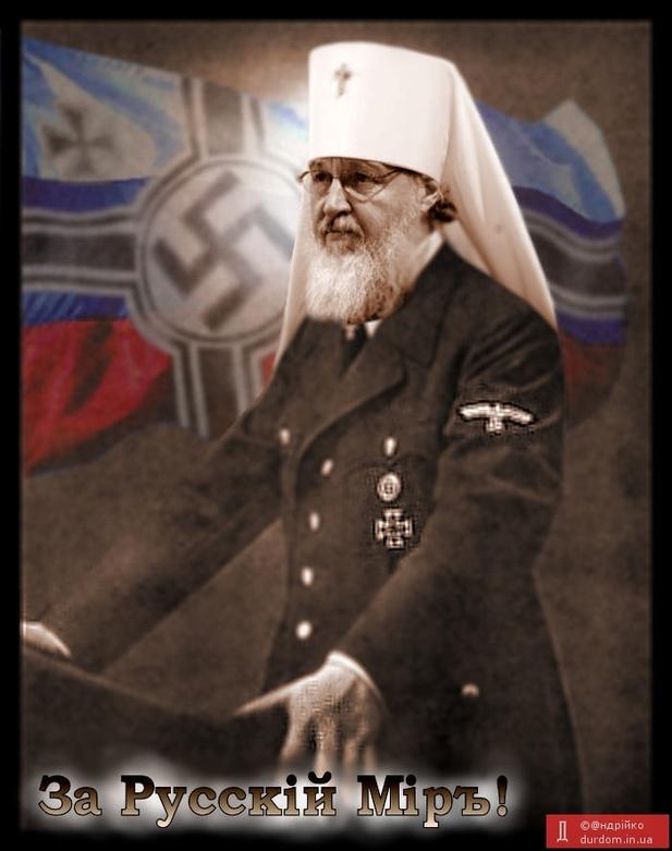 Заседание по делу Савченко перенесено из-за приезда Московского патриарха Кирилла, - адвокат Полозов - Цензор.НЕТ 3559