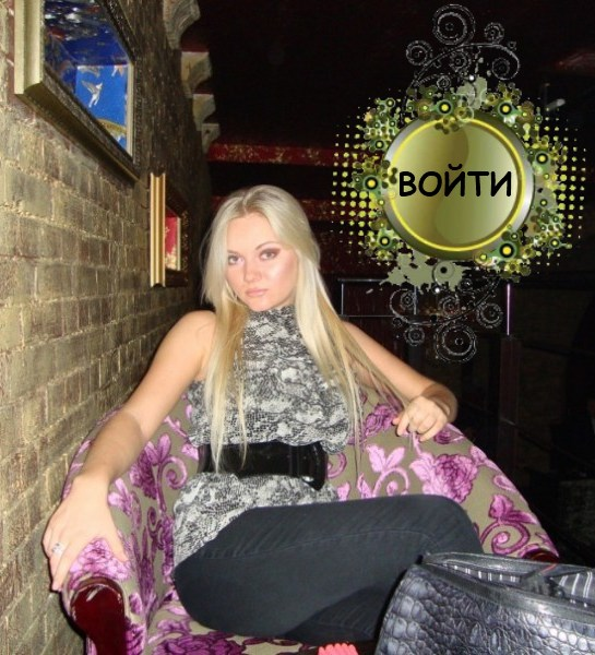 Красногорск девочки проститутки праститутки белгорода порно