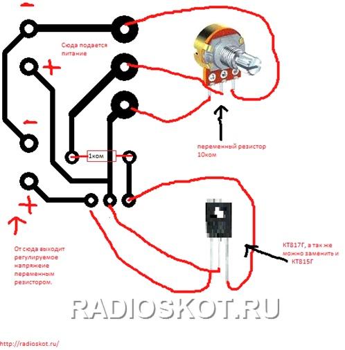 Усилитель своими руками на транзисторе