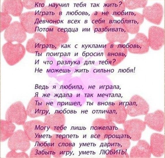 означает стихи женщине о любви на английском каши имеют