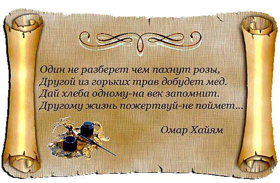http://f.mypage.ru/24b421de69967d2920ce0cbb7989585d_9fdec8083afb62e3b4e01cbb3c7870e0.jpg