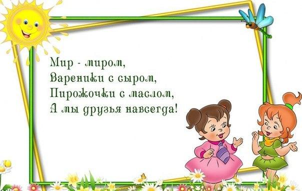 Гумилёв, Николай Степанович Википедия