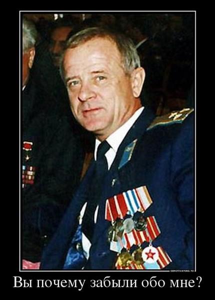 Военный суд рф смягчил приговор экс-полковнику владимиру квачкову с 13 до восьми лет колонии строгого режима