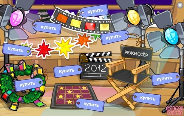 Кто приведет новый год в шарараме