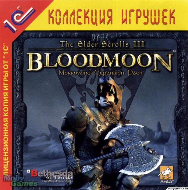 the elder scrolls bloodmoon