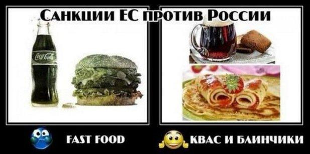 http://f.mypage.ru/33cd6a7ce49d7c9a17e926484b1821ad_3ac1370e9fa3a16898180a3c8ddcc751.jpg