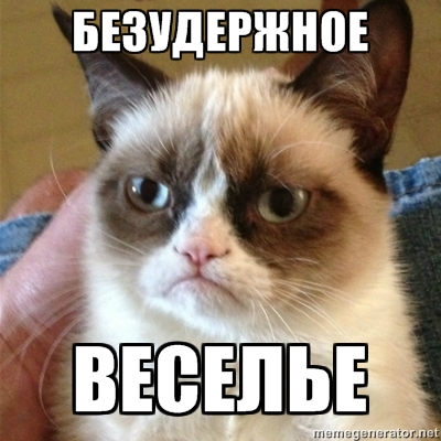 http://f.mypage.ru/34540c96c944b7880c925367da1e6bf4_c7a135b1a5e8c67239c6fd1b00e07553.jpg
