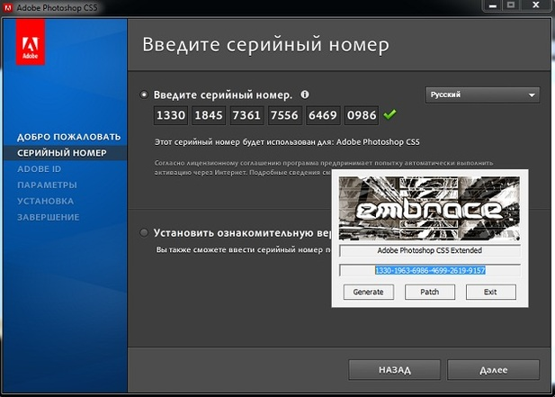 Adobe Store - Adobe Photoshop (one-year, prepaid)