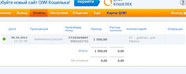 http://f.mypage.ru/3e07d5d96a100e371ac0fd02a6938554_b954407fbd422828f0ce96dcda089fa9.jpg