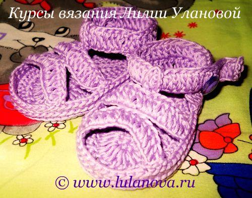 Курсы вязания для начинающих от Лилии Улановой ВКонтакте 41