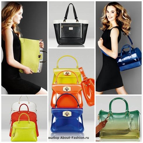 В новой коллекции весна-лето 2013 сумок и аксессуаров известного бренда Furla представлены яркие, сочные оттенки...