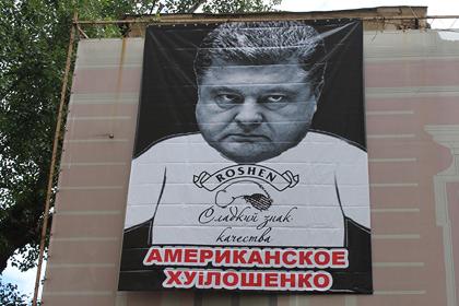 Картинки по запросу надпись на стене в украине Порошенко козел