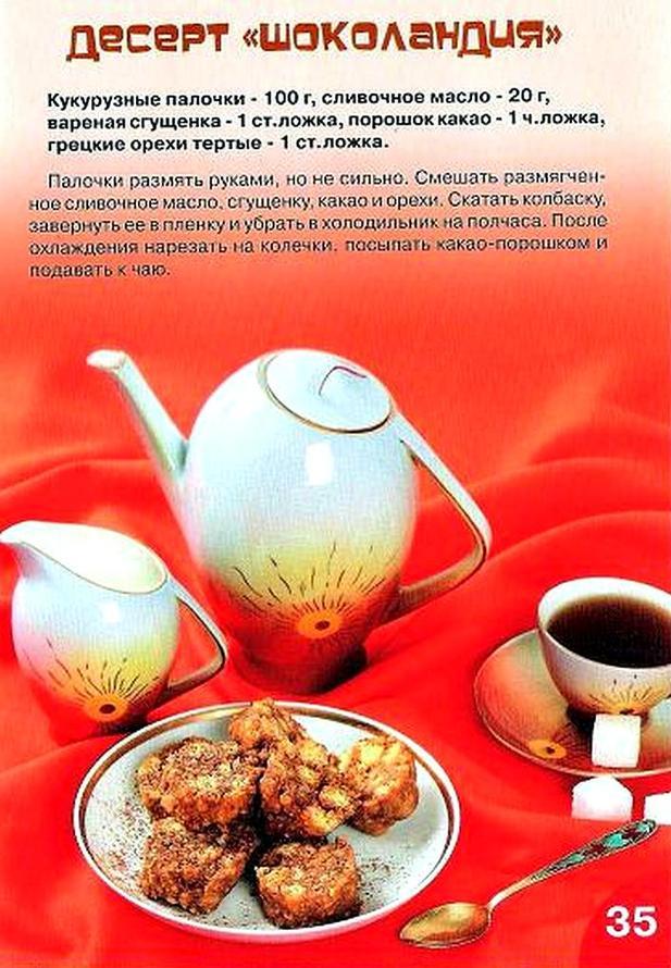 http://f.mypage.ru/463d9b37550794f74e9547767bd2ddbf_34bf8a2b588082205c75403b2ca6802a.jpg