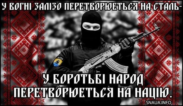 Украинские бойцы открыли огонь на поражение и отбили наступление ДРГ боевиков под Горловкой, - штаб - Цензор.НЕТ 3935