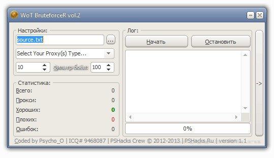 Прокси ipv4 для sendblaster- Прокси Канада Для Накрутки Подписчиков Вк Накрутка лайков и