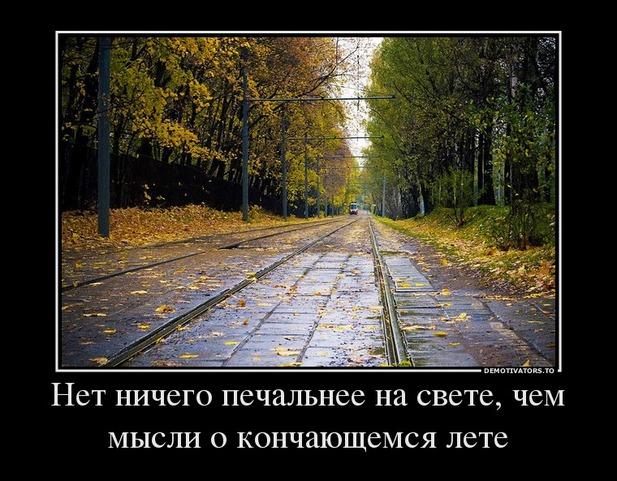 Егэ в 9 кл по обществознанию, егэ по математике в3, егэ русский язык егораева, егэ по русскому языку 9 класса