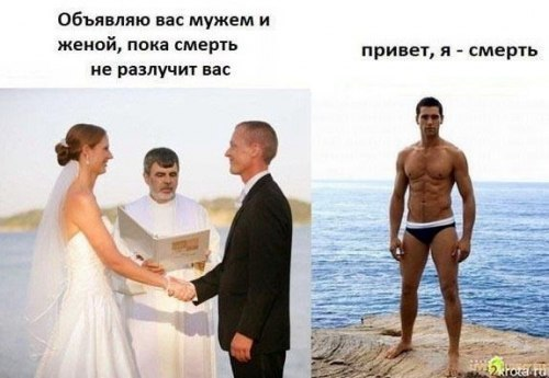 Что делать если жена не дает развод украина
