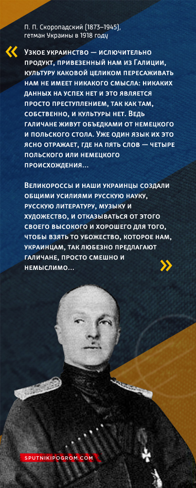 Яценюк обсудил с Фюле торговую часть Соглашения об ассоциации с ЕС - Цензор.НЕТ 2674