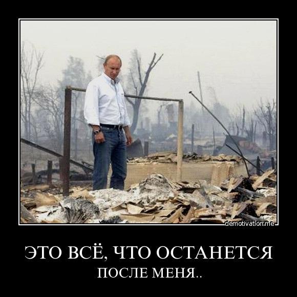 """Простой вопрос от простого россиянина путину: """"Почему я должен верить, что теперь станет лучше?"""""""
