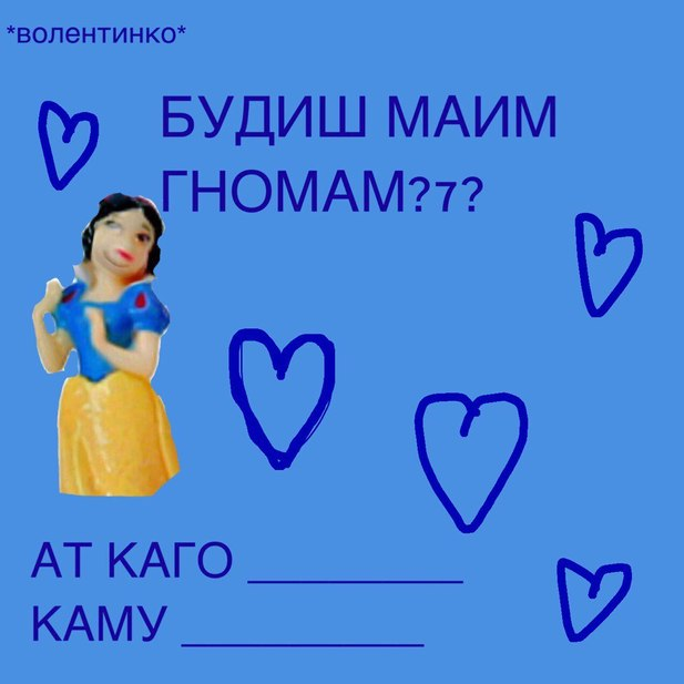 http://f.mypage.ru/6318b6188e9e2c223292f8ed44cbb6a3_b91f9b5a474e9f21bafd2632723ba83b.jpg