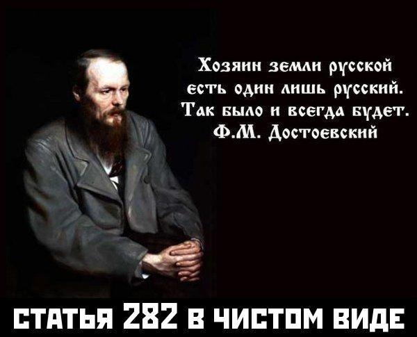 Нахуй россию