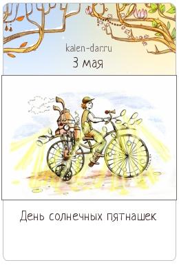 http://f.mypage.ru/66fafbe8a324b245be1e10049f31b434_52a2e2a1305b4caf7a9910762de253c5.jpg