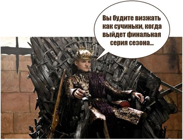 НАВЗВАНИЕ и НОМЕР СЕРИИ: Игра престолов 2 сезон 1 серия Игра престолов 2 се