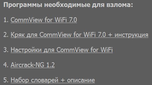 Commview For Wifi Ralink Drivers - Hesagidalro