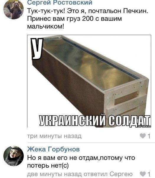 Грузия готова оказать гуманитарную помощь Луганску - Цензор.НЕТ 4197
