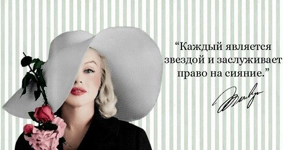 Фото цитаты о моде и