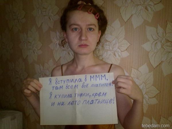 http://f.mypage.ru/7140559173393b875f15992cf6e52a91_fa2e0ca639ae1fe66fe52cc958ee163b.jpg