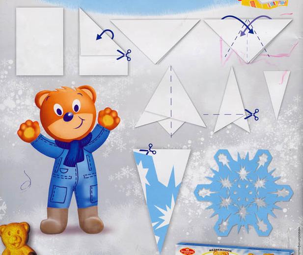 Снежинки из бумаги своими руками презентация