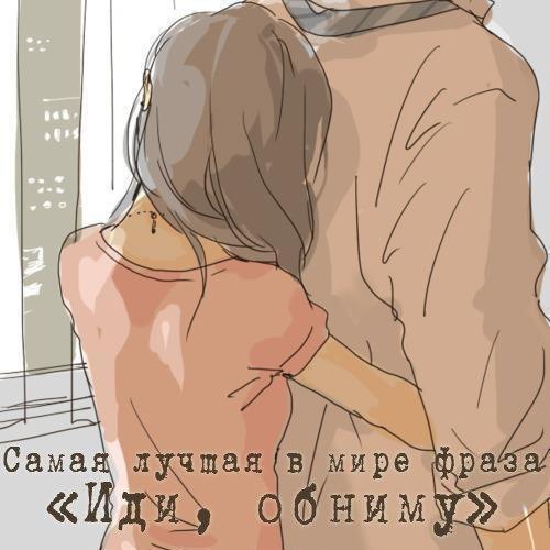 http://f.mypage.ru/7359b8aaa43d51a177c7943a16a9d847_8397e7e6c39000fcffd7eeed5f36c36d.jpg