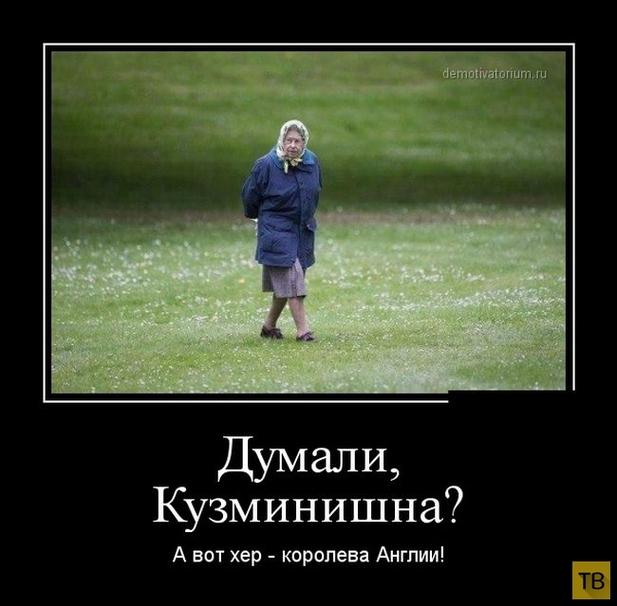 http://f.mypage.ru/7b1f54513c69bdf804a93a1b300f6d6b_e9072a9577a8e2bf9a979d9677a767f5.jpg