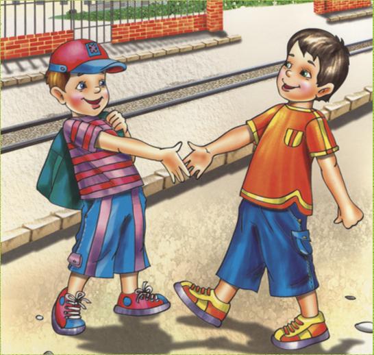 картинки по этикету для детей