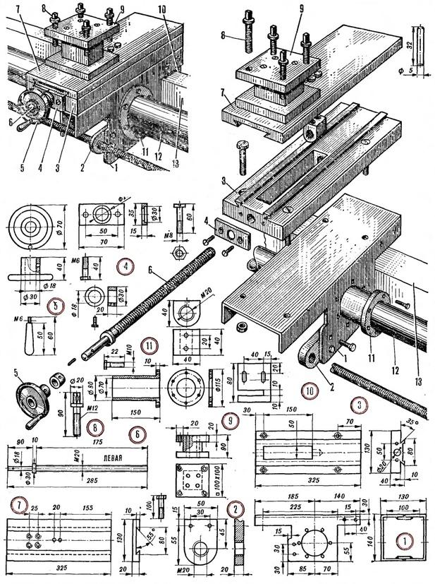 Самодельный токарный станок по металлу как сделать чертежи