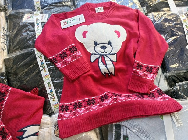 Детская Одежда Турция Оптом Дешево