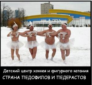 """Ночью российские войска перегруппировались у границ Украины. Сепаратисты получили запрос на организацию """"коридора"""", - Тымчук - Цензор.НЕТ 8675"""