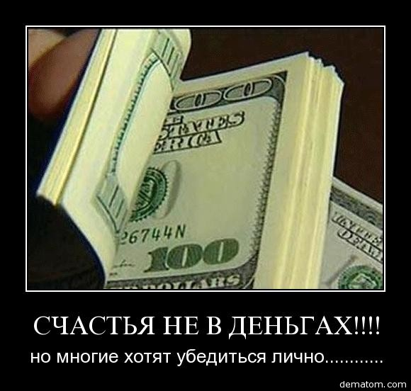 Курсы валют в банках севастополя