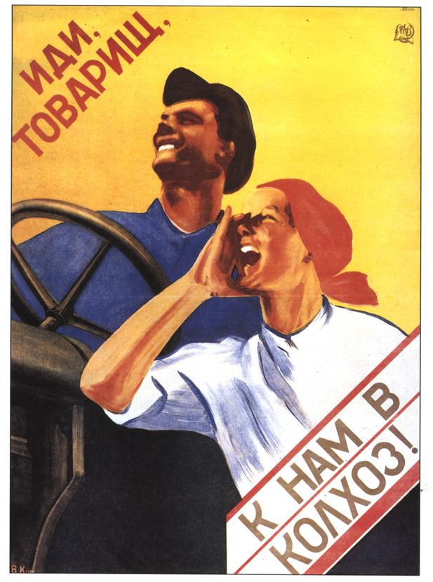 """""""Я отказался от получения зарплаты"""", - Насиров - Цензор.НЕТ 7243"""