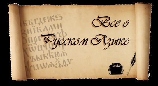 Игры на планшет андроид на русском языке русский