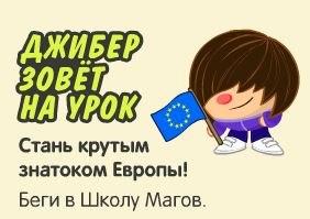 http://f.mypage.ru/9e44184740241c966732a244a0b65dc1_f02687e3e86e2803fdbe5938b0eb44ec.jpg